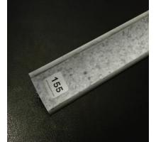 Кухонний плінтус для стільниці пісок сірий 155