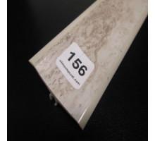 Кухонний плінтус для стільниці камінь 156
