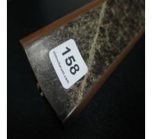 Кухонний плінтус для стільниці Граніт Родес 158